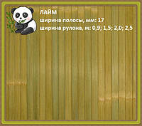 "Бамбуковые обои ""Лайм"""
