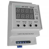 Циклический таймер времени 10А ADECS