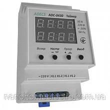 Циклічний таймер часу ADECS