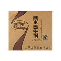 Чай китайский элитный шен пуэр 100 гр