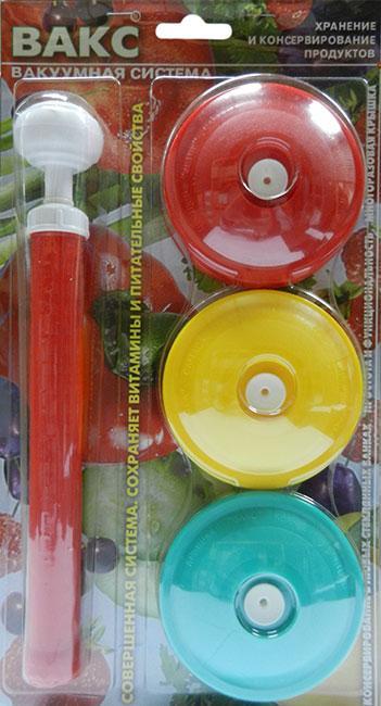 Вакуумная система консервирования и хранения продуктов Вакс