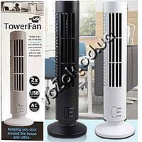 Настольный портативный вентилятор для дома и офиса 2 speed USB Tower Fan