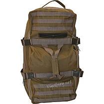 Рюкзак-сумка Hoverla 90, фото 2
