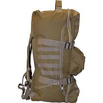 Рюкзак-сумка Hoverla 90, фото 3