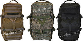Рюкзак-сумка Hoverla 90