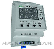Циклічний таймер часу 10А ADECS