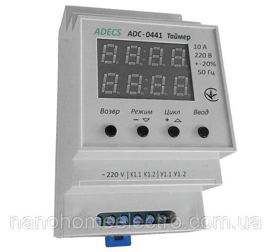 Циклический таймер времени ADECS