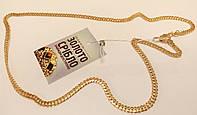 Золотая Цепочка размер 50, вес 10.8 грамм, б/у.