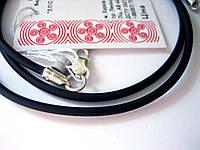 Каучуковый шнурок на шею с серебряным замком