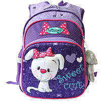 Стильный школьный рюкзак в ассортименте