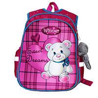Рюкзак школьный для младших классов