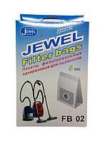 Мешок-пылесборник Jewel FB 02 для пылесосов Electrolux,Aeg (одноразовый, 5шт.)