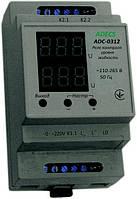 Реле контроля уровня жидкости 500 вт ADECS