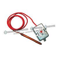 Термостат аварийный Protherm 20-50 TLO - 0020027573