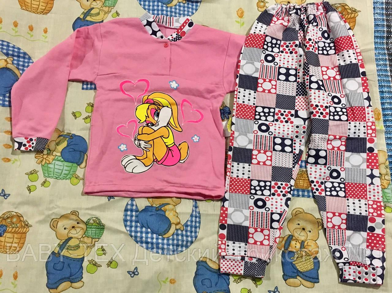 Пижама Гравировка Подросток начёс