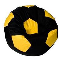 Яркий кресло мешок футбольный мяч