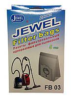 Мешок-пылесборник Jewel FB 03 для пылесосов Electrolux,Philips (одноразовый, 5шт.)