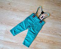 Детские штаны брюки на мальчика 1-4 года