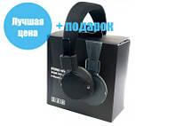 Наушники Stereo Headphones D-37