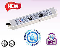 Драйвер LED ленты VESTA-45-IP67