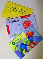Пластиковые карточки, фото 1
