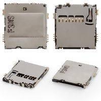 Коннектор карты памяти для мобильных телефонов Samsung S6810 Galaxy Fame, S7560, S7562, S7580 Galaxy Trend Plus, S7582 Galaxy Trend Plus Duos