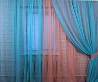 Комплект штор из шифона. Цвет бирюзовый с персиковым 011дк