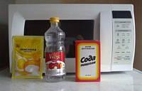 Простые способы, как удалить запах с микроволновой печи