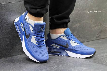 hot product on sale super cheap Модные кроссовки Nike Air Max 1 Ultra Moire,ярко синие
