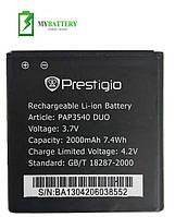 Оригинальный аккумулятор АКБ батарея Prestigio PAP3540