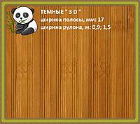 """Бамбуковые обои """" 3 D """" темные"""