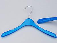 Плечики вешалки тремпеля TZ8802 синего  цвета, длина 31,5 см