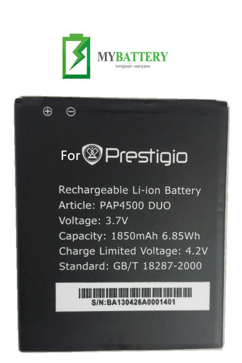 Оригинальный аккумулятор АКБ батарея Prestigio PAP4500