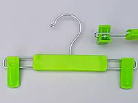 Плечики вешалки тремпеля  для брюк и юбок салатового цвета, длина 22,5 см