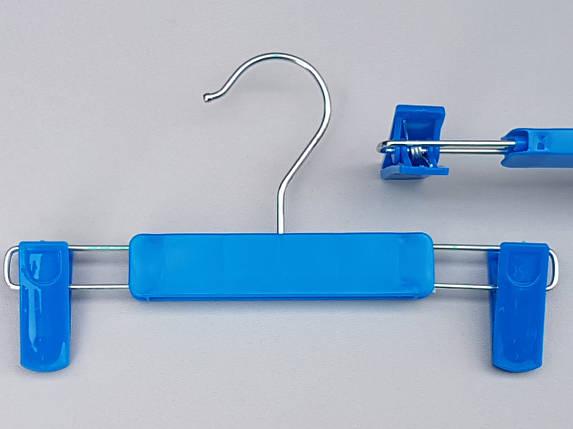 Плечики вешалки тремпеля  для брюк и юбок синего цвета, длина 22,5 см, фото 2