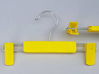 Плечики вешалки тремпеля  для брюк и юбок желтого цвета, длина 22,5 см