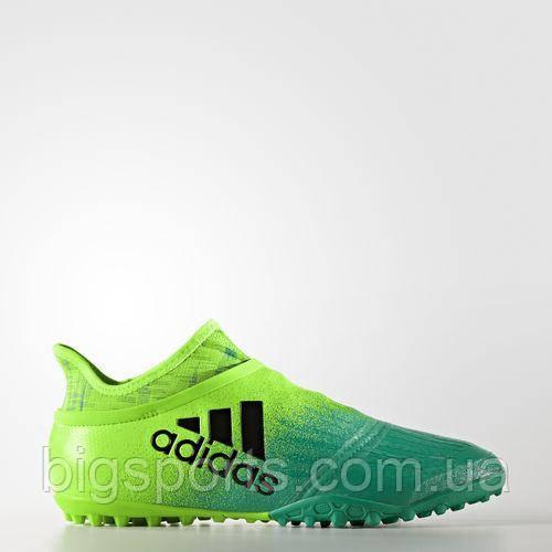 Бутсы футбольные для игры на жестких покрытиях Adidas X Tango 16+ Purechaos TF (арт. S82084)