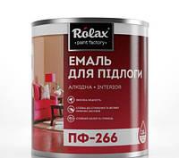 Эмаль для пола ПФ-266 желто-коричневая 2,8кг Ролакс