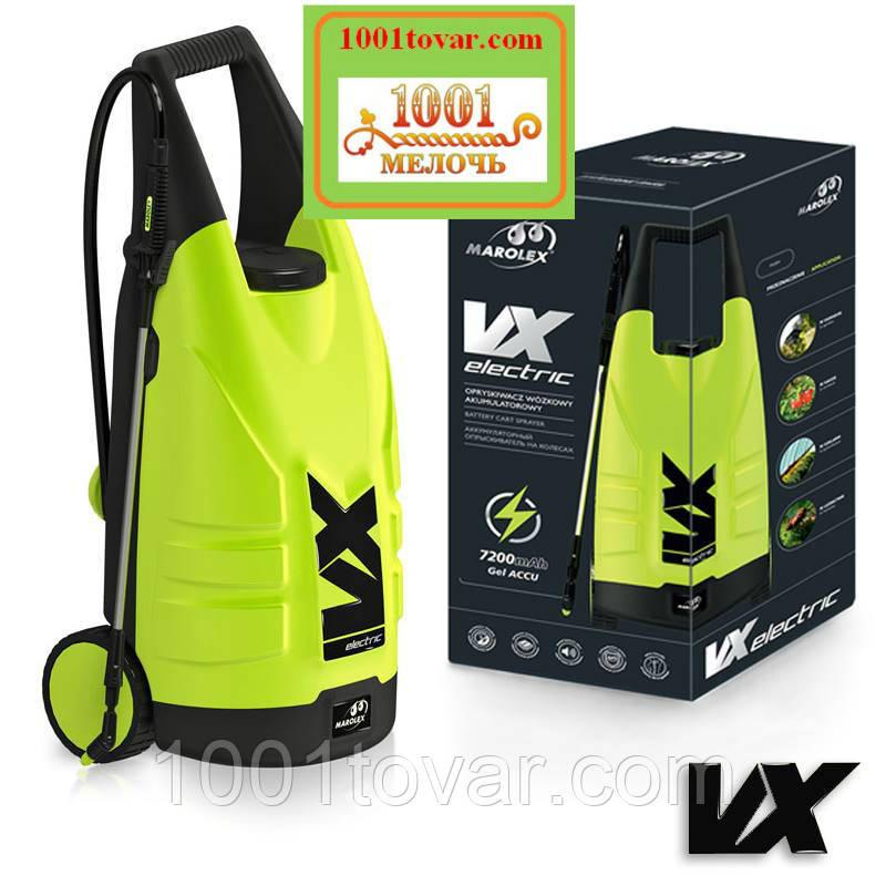 Опрыскиватель садовый Marolex Electric VX 20 л.