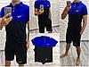 Спортивный мужской костюм летний футболка и шорты, реплика Nike, фото 6