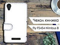 Чехол книжка для Fly FS454 Nimbus 8
