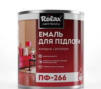 Эмаль для пола ПФ-266 золотисто-коричневая 0,9кг Ролакс
