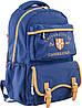 Рюкзак подростковый CA 077, синий, 31*47*16.5