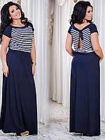 Женское длинное платье темно синего цвета в полоску. Состав турецкая вискоза. Размер 50-56. DG д996.2