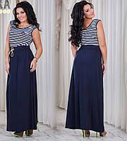 Женское длинное платье темно синего цвета в полоску. Состав турецкая вискоза. Размер 50-56. DG д96.1