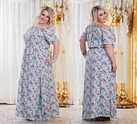 Платье женское в пол. Ткань штапель.Размеры 48-50 50-52 54-56.Длина 150см. DG д298