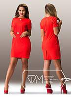 Деловое  женское платье красного, синего цвета. Размер 48 - 54. SO 1114