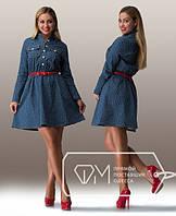 Стильное женское джинсовое  платье в горошек, животные принты под поясок. Размер 48 - 54. SO 1150