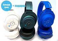 Наушники Sony S-100 Bluetooth беспроводные, фото 1