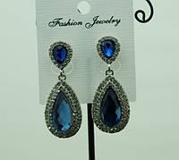 736 Праздничные женские украшения- синие сережки капли. Праздничные серьги оптом от RRR в Украине.